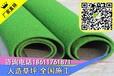 河北沧州幼儿园人造草坪专业施工铺设人造草坪球场厂家