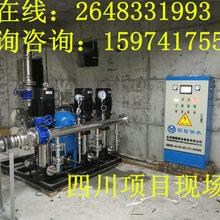 不锈钢变频调速水泵组