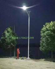 河北石家庄唐山秦皇岛邯郸太阳能路灯6米20瓦太阳能路灯价格