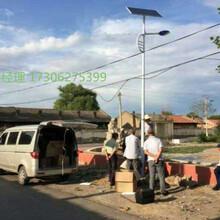 铜川太阳能路灯厂家供应