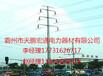 霸州天鹏宏通电力钢杆生产安装施工