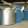 供应100KG工业熔炉金属熔化炉铝合金熔化炉坩埚熔炼炉
