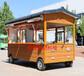 大眾復古餐車移動小吃車流動快餐車