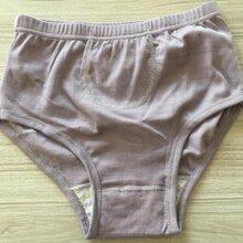 亮灯男女款英国卫裤强肾固本磁疗内裤防辐射三角内裤磁石内裤