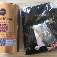 新款男士磁疗保健英国卫裤第十一代防辐射内裤强肾固本内裤
