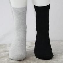 低價批發純棉石墨烯男女襪彈性大圖片