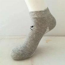 工廠定做導電能量襪純棉隱形襪圖片