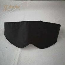 低价批发磁石负离子眼罩来样定做图片