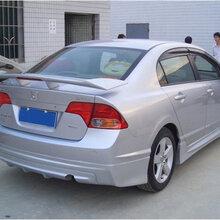 供应大众途观汽车尾翼电动尾翼固定尾翼图片
