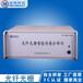 光纖光柵感溫火災探測器廠家直銷