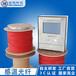 分布式光纖線型感溫火災探測器感溫線纜專業生產廠家