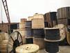 贵阳回收二手通信光缆回收库存剩余光缆高价回收各型号皮线光缆