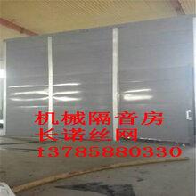 透明声屏障厂家透明隔音墙厂家图片