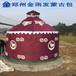 蒙古包、蒙古包厂家、买优质蒙古包请认准金雨发篷布