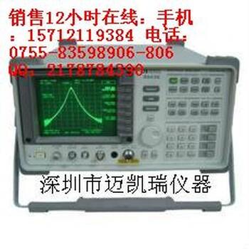N5171B低价转让二手N5171B信号源
