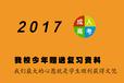 云南省成人高考報名時間