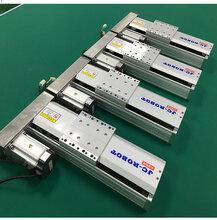 120伺服电机直线滑台直线模组丝杆滑台厂家直线