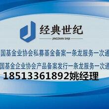 广东私募产品备案办理多钱?