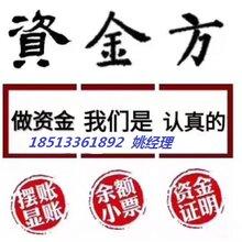 如何申请北京国内多方通信服务业务许可证