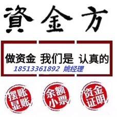 能源控股公司,注册能源控股公司,转让能源控股公司,北京能源控股公司