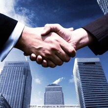办理青岛国内多方通信服务业务许可证步骤