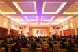 重庆商务会议会务策划布置服务公司-钜锋文化