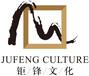 重庆公关活动策划执行