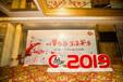 重庆企业年会策划,周年庆策划,团拜会策划,联谊会策划,酒会策划公司
