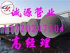 IPN8710高分子防腐涂料钢管现货长厂家