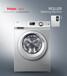 Haier/海尔投币滚筒洗衣机8公斤大容量商用洗衣机静音
