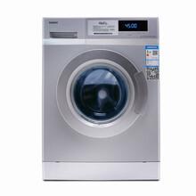 格兰仕滚筒商用8公斤投币刷卡洗衣机自助洗衣机全自动节水加温洗图片