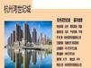 宁波杭州湾世纪城