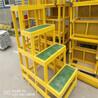 直销玻璃钢绝缘梯玻璃钢绝缘高低凳电厂玻璃钢绝缘梯厂家