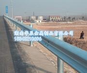 公路护栏网厂家,厂家直销,湖南华辰图片