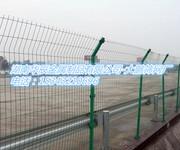 华辰金属铁路护栏网厂家直销图片