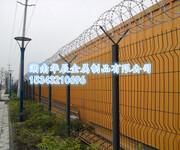长沙机场护栏网华辰金属图片