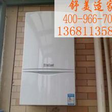 北京德国威能原装进口标准20kw燃气壁挂炉价格