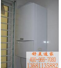 北京德国威能进口冷凝25kw采暖壁挂炉价格
