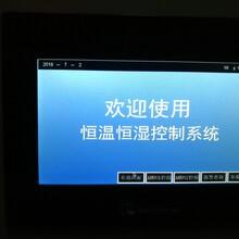 楼宇自控系统技术方案图片