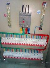 低压电气成套厂