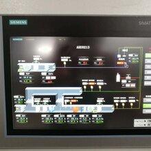 净化空调自控系统图片