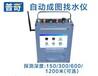 打井测水仪,打井测水仪价格,打井测水仪使用经验,湖南普奇测水仪