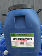 弹性沥青防水涂料本产品防水涂料应用范围图片