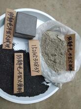 德晟基业NFJB防静电不发火混凝土砂浆图片