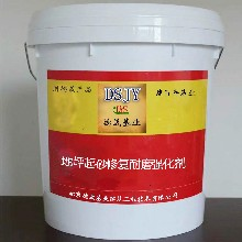 北京德晟基业厂家直销混凝土起砂密封固化剂图片