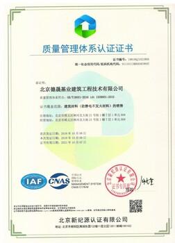 NFJ金屬骨料防靜電不發火耐磨材料面層