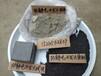 德晟基業金屬骨料防靜電材料,環保德晟基業DSNFJ金屬骨料安全可靠