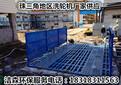 东莞工地大门口安装洗车机洗车台洗车槽的标准做法