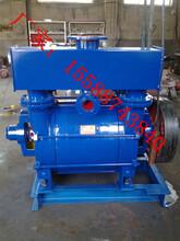矿用防爆2BEC-620水环真空泵生产厂家