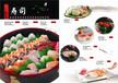 北京三和菜谱,是老板您做菜谱不二之选。
